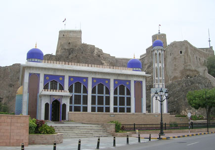 A fort and mosque in the port town of Mutrah, just outside Muscat